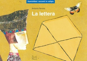 lettera-copertina-kam