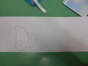 Scrivi il tuo nome toccando l'asse di simmetria